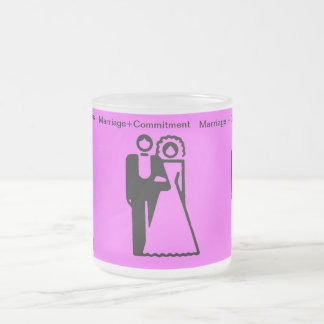 """""""Marriage+Committment"""" Frosted Glass Coffee Mug"""