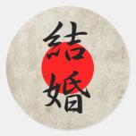 Marriage - Kekkon Sticker