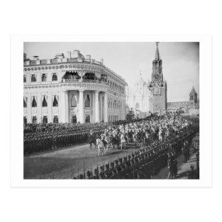 Marriage of Tsar Nicholas (1868-1918) to Alexandra Postcard