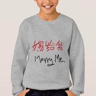 marry me sweatshirt