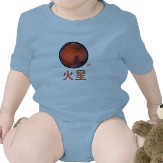 Mars Kanji Infant Creeper -- Pk. Bl. Wt. Gr. Y.