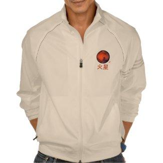 Mars Kanjii Weatherproof Adidas Jacket