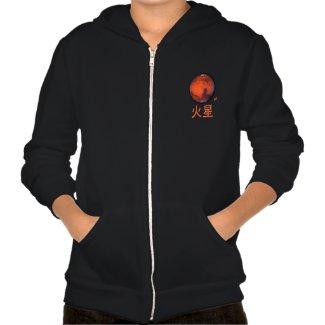 Mars Kanjii Zip Front Hooded Sweatshirt For Kids