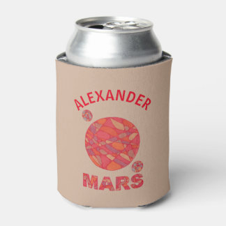 Mars The Red Planet Space Geek Solar System Fun Can Cooler