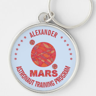 Mars The Red Planet Space Geek Solar System Fun Keychain