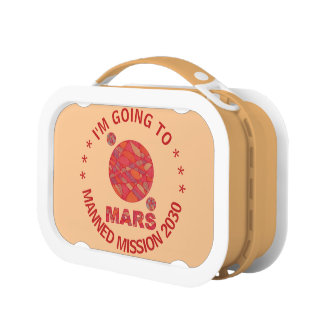 Mars The Red Planet Space Geek Solar System Fun Lunch Box