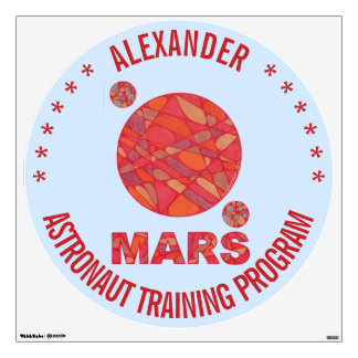 Mars The Red Planet Space Geek Solar System Fun Wall Graphics