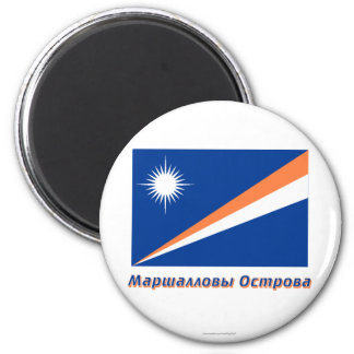 Marshall Islands Flag with name in Russian Magnet
