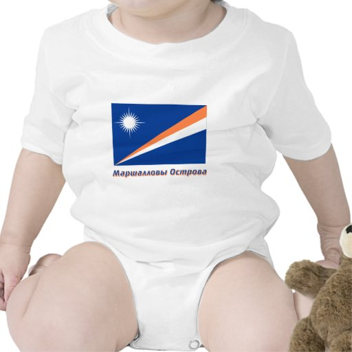 Marshall Islands Flag with name in Russian Bodysuits