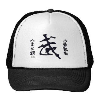 Martial Art Philosophy Calligraphy Trucker Hats