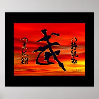 Martial Art Studios Poster