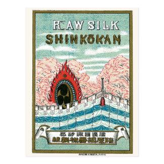 Martial Art Vintage Japanese Silk Label Postcard