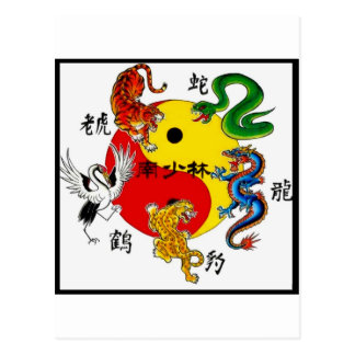 MARTIAL ARTS 5 ANIMALS POSTCARD