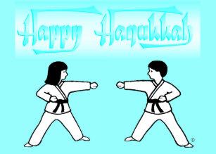 Martial arts cards zazzle martial arts hanukkah greeting cards m4hsunfo