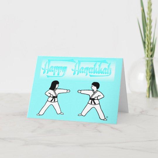 Martial arts hanukkah greeting cards zazzle martial arts hanukkah greeting cards m4hsunfo