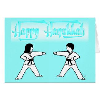 Martial Arts Hanukkah Greeting Cards