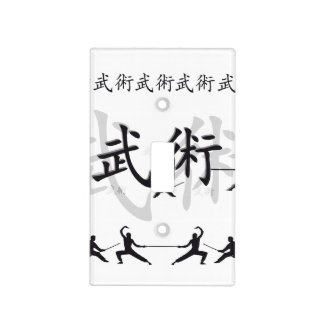 Martial Arts Light Switch Cover