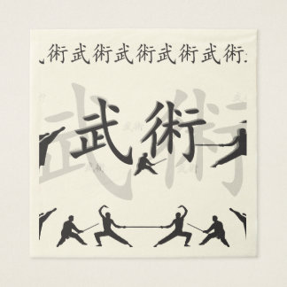 Martial Arts Standard Luncheon Napkin