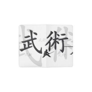 Martial Arts Pocket Moleskine Notebook