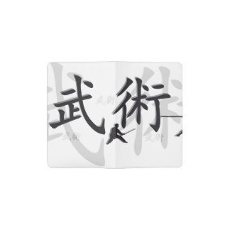 Martial Arts Pocket Moleskine Notebook Cover With Notebook