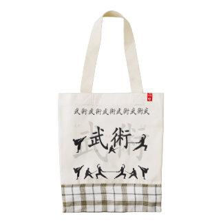 Martial Arts Zazzle HEART Tote Bag