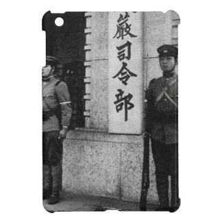 Martial Law HQ Case For The iPad Mini