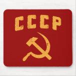 martillo y hoz de URSS del ruso del vintage del cc Tapete De Ratones