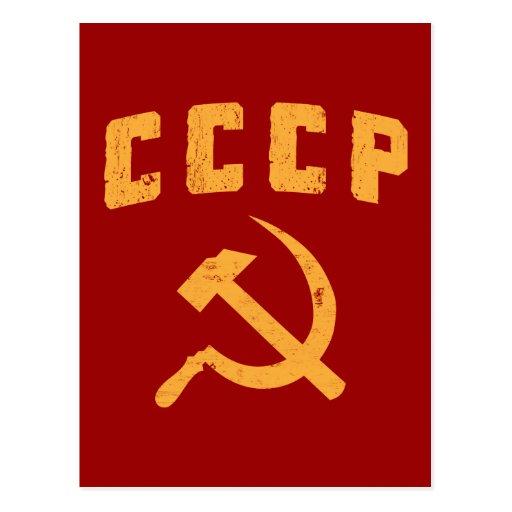 martillo y hoz de URSS del ruso del vintage del cc Tarjeta Postal