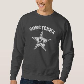Martillo y hoz rojos soviéticos de la estrella del pulóver sudadera