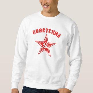 Martillo y hoz rojos soviéticos de la estrella del sudadera con capucha