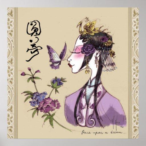 Martin Hsu - Once Upon a Dream Print