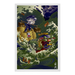 Martin Hsu - Turtle Poster