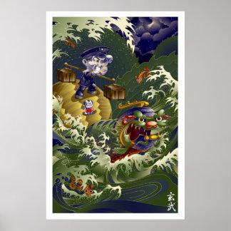 Martin Hsu - Turtle Print