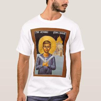 Mártir real santo Tsarevich Alexei Playera