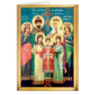 Mártires reales santos felicitaciones