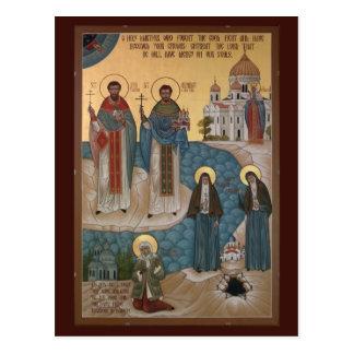 Mártires y tontos para la tarjeta del rezo de postales