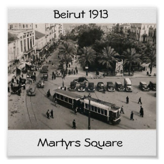 Martyrs Square Poster