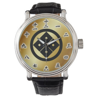 Maruni Sumitate Yotsume, Japanese Family Crest Wrist Watch