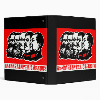 Marx Lenin Mao Zedong 3 Ring Binder
