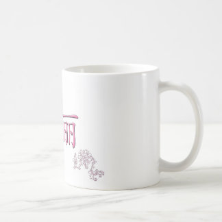MARY in Chinese Classic White Coffee Mug