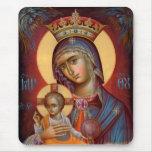 Mary - THEOTOKOS Mousepad