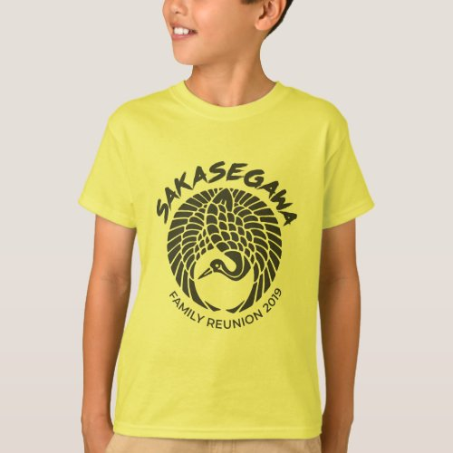 Marys Family T_Shirt _ Kids Yellow