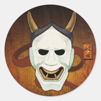 Máscara de Noh - Hannya Pegatina Redonda