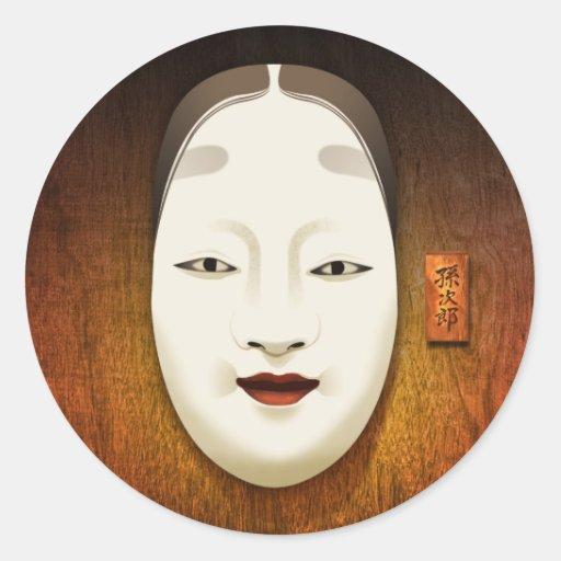 Máscara de Noh - Magojiro Pegatina Redonda