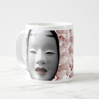 Máscara del noh de Zo-onna: taza grande