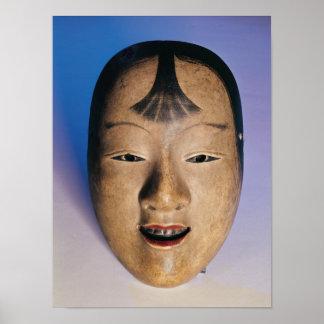 Máscara del teatro de Noh de un muchacho joven lla Posters