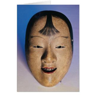 Máscara del teatro de Noh de un muchacho joven lla Tarjeta De Felicitación