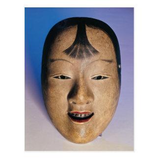 Máscara del teatro de Noh de un muchacho joven Tarjetas Postales