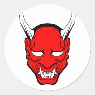 Máscara roja de Hannya del japonés Pegatina Redonda
