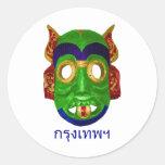 Máscara tailandesa colorida tradicional pegatinas redondas